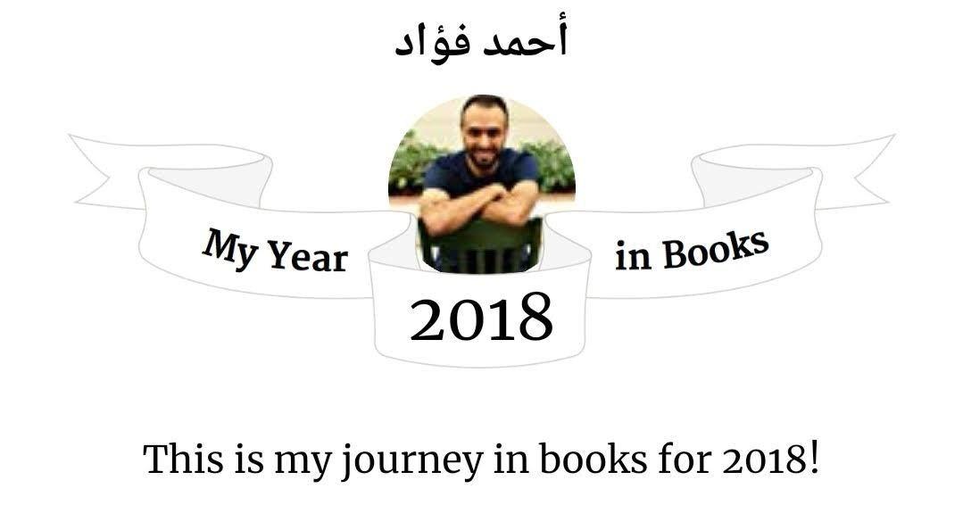 رحلة القراءة لعام 2018 – عام منالجمال.